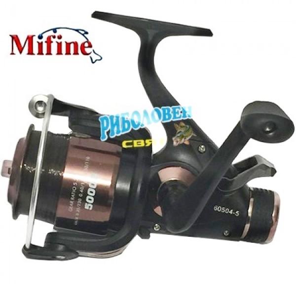 Mifine Speed 4000