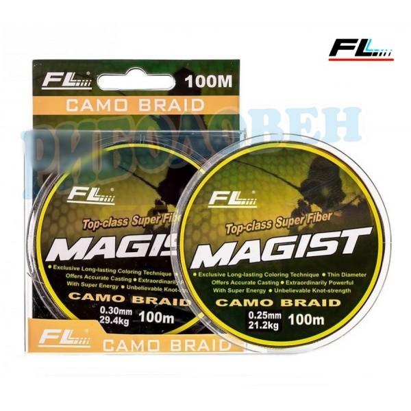 FL Magist Camo Braid / 100m