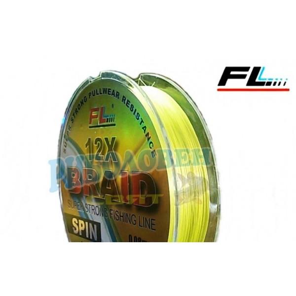 FL 12X SPIN - 120м