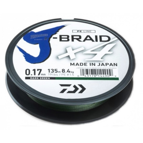 Daiwa J-BRAID X4 - 135м / ...