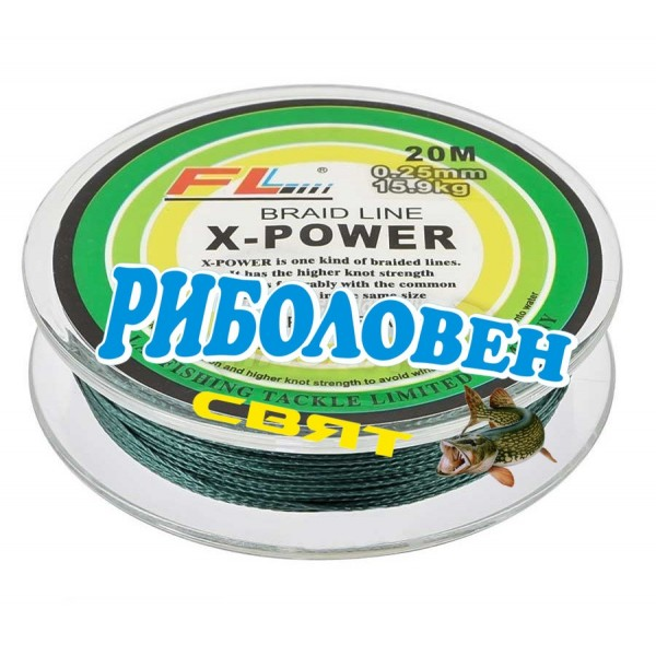FL X-POWER 0, 12mm/20m